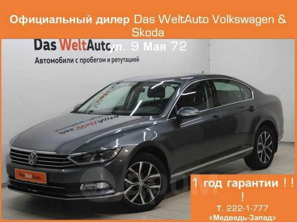 Volkswagen Passat, 2015 год, 1 202 576 руб.