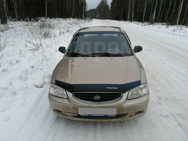 Hyundai Accent, 2003 год, 140 000 руб.