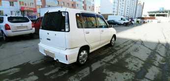Барнаул Cube 2001