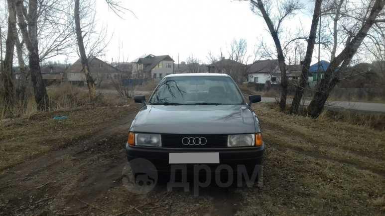 Audi 80, 1988 год, 79 000 руб.