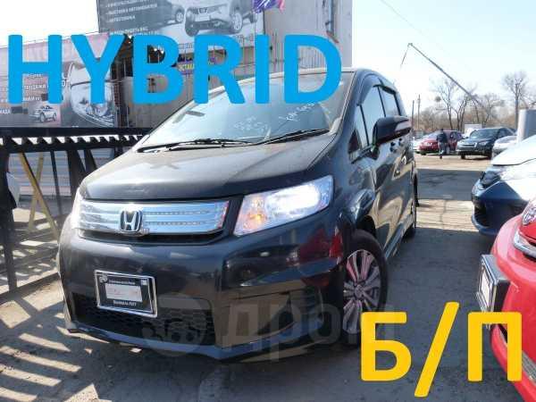 Honda Freed Spike, 2012 год, 640 000 руб.