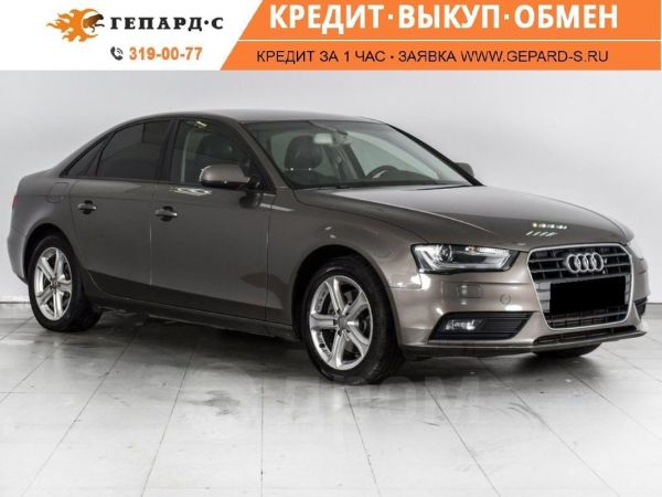 Audi A4, 2015 год, 920 000 руб.