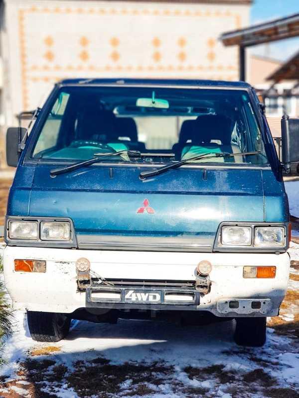 Mitsubishi Delica, 1990 год, 205 000 руб.