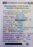 Лада 2115 Самара, 2000 год, 44 500 руб.