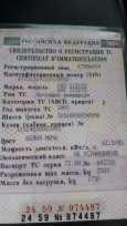 УАЗ 3151, 2003 год, 230 000 руб.