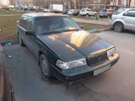 Москва S90 1997