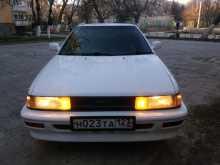 Анапа Corolla 1988