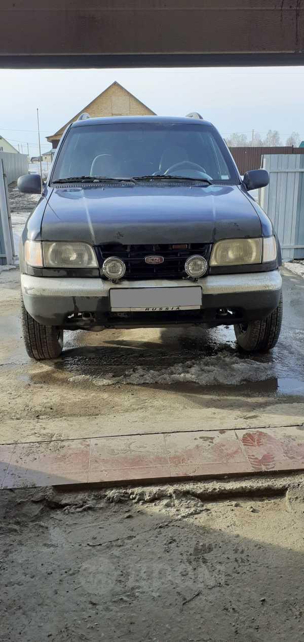 Kia Sportage, 1993 год, 120 000 руб.