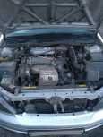 Toyota Vista, 1998 год, 295 000 руб.