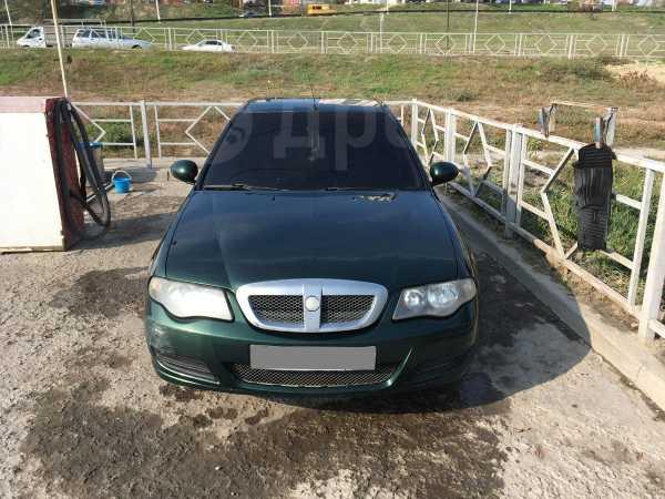 Rover 45, 2000 год, 100 000 руб.