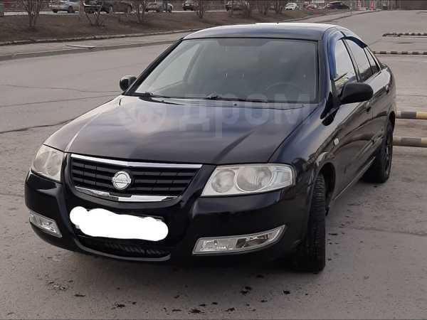 Nissan Almera Classic, 2006 год, 265 000 руб.