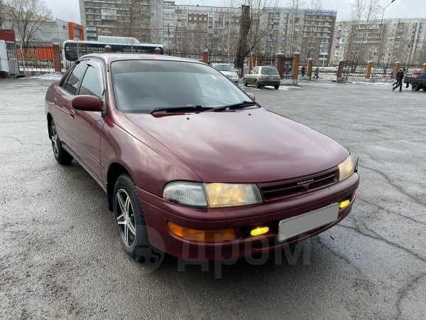 Toyota Carina, 1994 год, 139 000 руб.