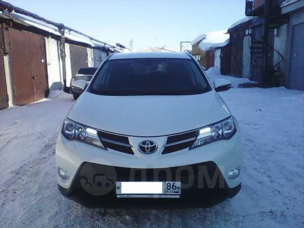 Toyota RAV4, 2015 год, 1 310 000 руб.