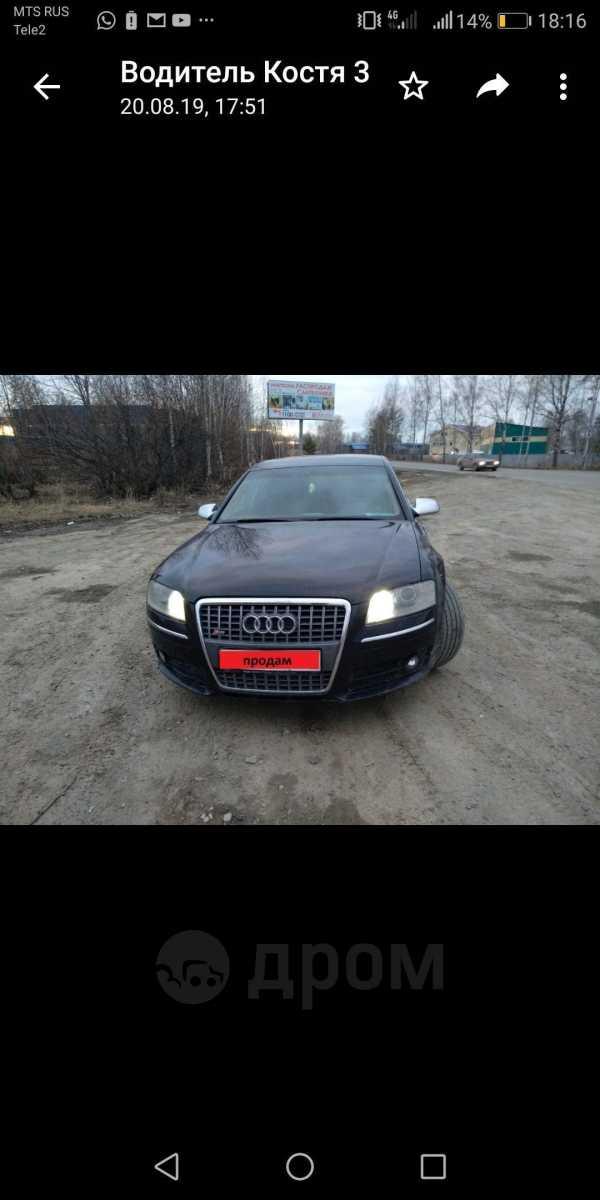 Audi S8, 2007 год, 720 000 руб.