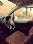 Toyota Vitz, 2013 год, 460 000 руб.
