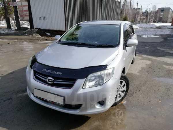 Toyota Corolla Fielder, 2008 год, 465 000 руб.