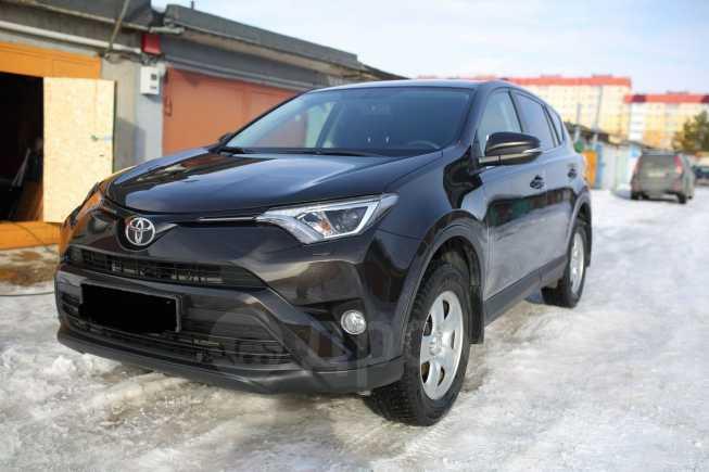 Toyota RAV4, 2016 год, 1 300 000 руб.