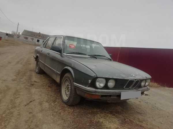BMW 5-Series, 1986 год, 40 000 руб.