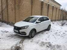 Москва Х-рей 2018