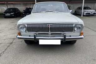 Невинномысск ГАЗ 24 Волга 1973