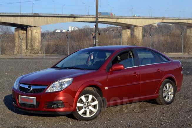 Opel Vectra, 2006 год, 329 900 руб.