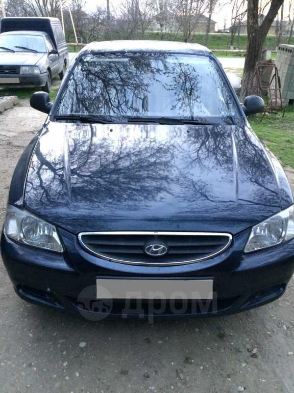 Hyundai Accent, 2010 год, 255 000 руб.