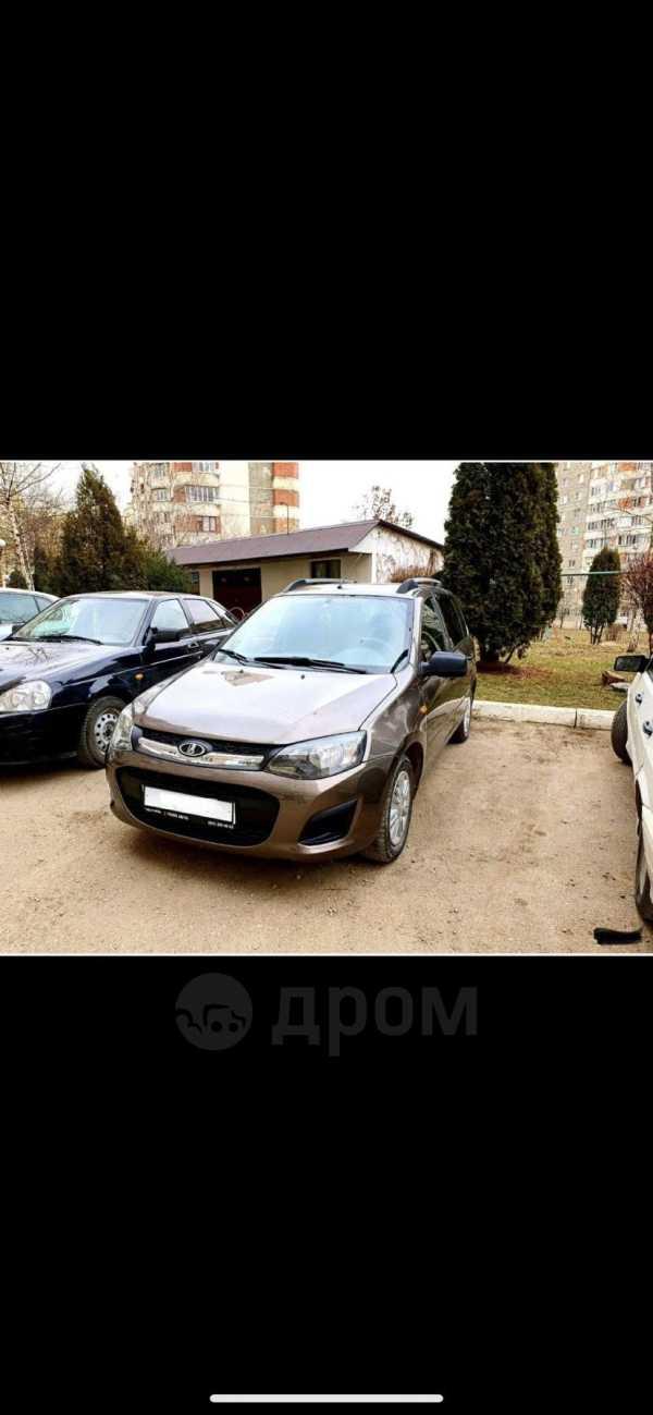Лада Калина, 2015 год, 355 000 руб.