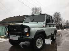 Хвастовичи 3151 2000