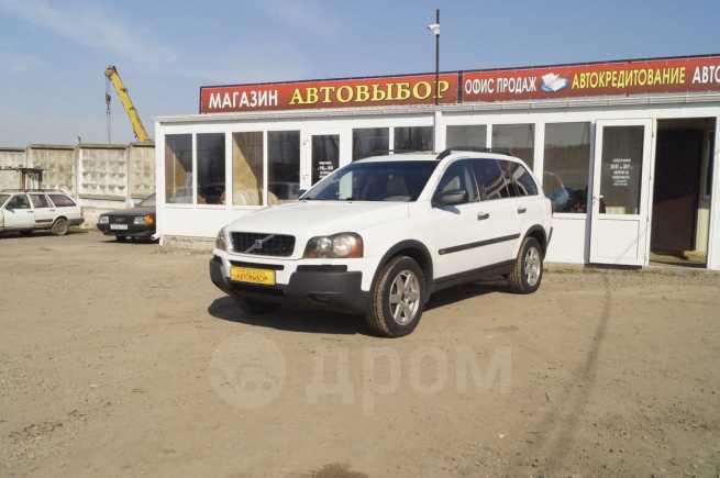 Volvo XC90, 2003 год, 474 000 руб.