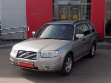 Брянск Forester 2006