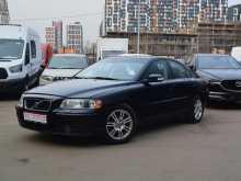 Москва S60 2008