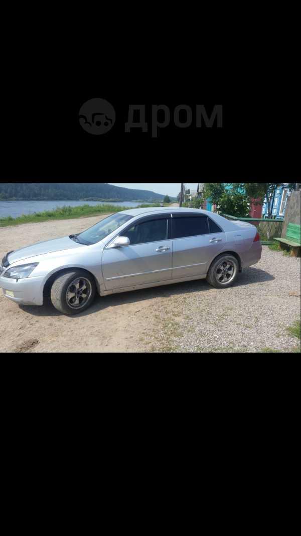 Honda Inspire, 2007 год, 200 000 руб.