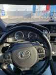 Lexus RC350, 2015 год, 2 400 000 руб.