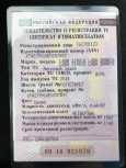 Лада Гранта, 2014 год, 270 000 руб.