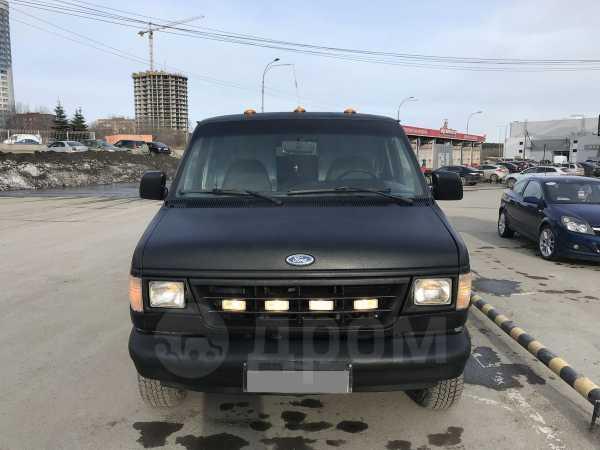Ford Econoline, 1996 год, 347 000 руб.