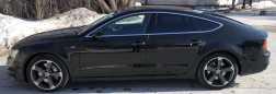 Audi A7, 2012 год, 1 368 000 руб.