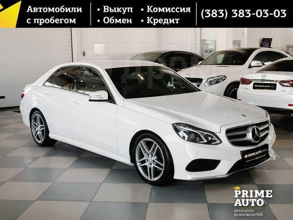 Mercedes-Benz E-Class, 2013 год, 1 500 000 руб.