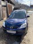 Mazda Demio, 2005 год, 225 000 руб.