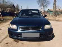 Ногинск Civic 1996