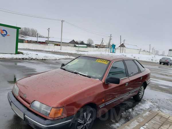 Ford Scorpio, 1988 год, 69 000 руб.