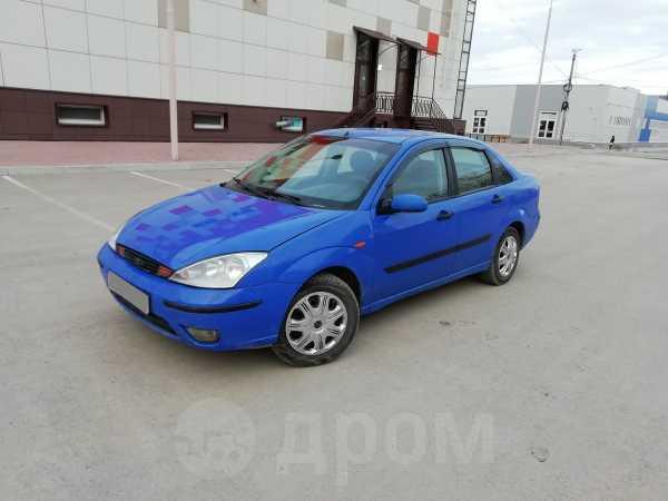 Ford Focus, 2003 год, 139 000 руб.