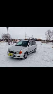 Новосибирск Pyzar 1999