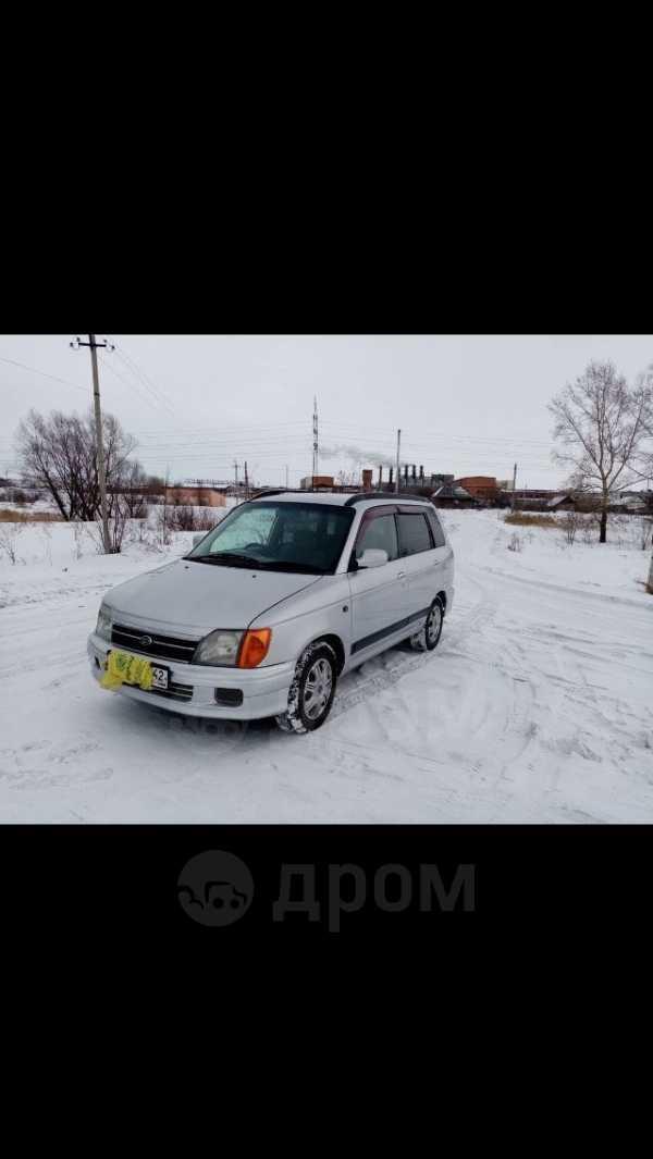 Daihatsu Pyzar, 1999 год, 120 000 руб.