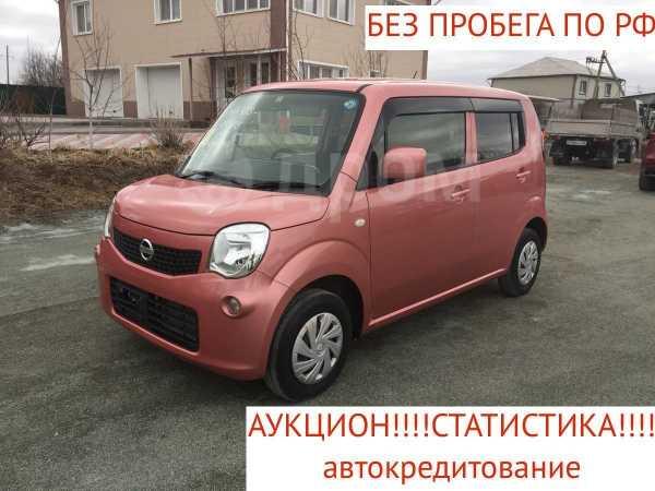 Nissan Moco, 2016 год, 325 000 руб.