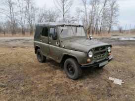 Поярково 469 1975