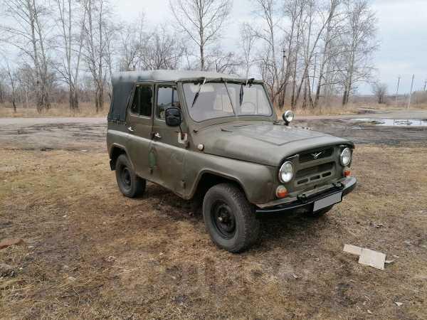 УАЗ 469, 1975 год, 105 000 руб.