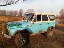 Кулебаки 3151 1997
