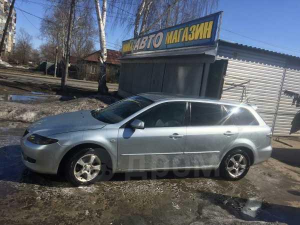 Mazda Atenza, 2004 год, 239 000 руб.
