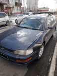 Toyota Scepter, 1994 год, 130 000 руб.