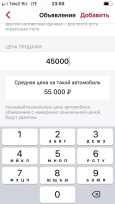 Лада 2106, 2004 год, 37 000 руб.